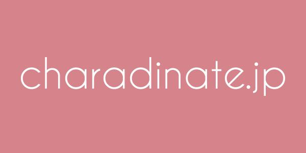 CHARADINATE